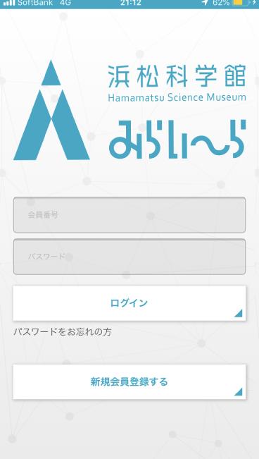 アプリ説明01